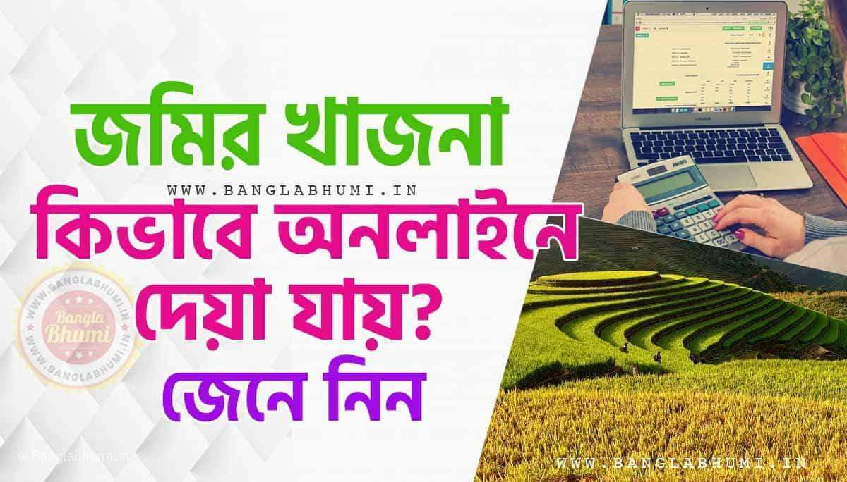 Easy Process of Paying Land Tax Online