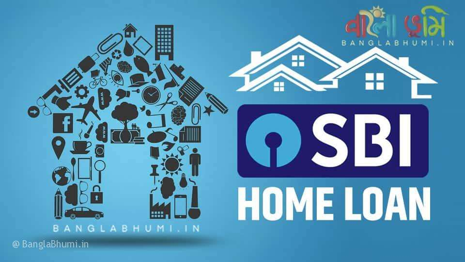 SBI Home Loan Know Eligibility and Apply