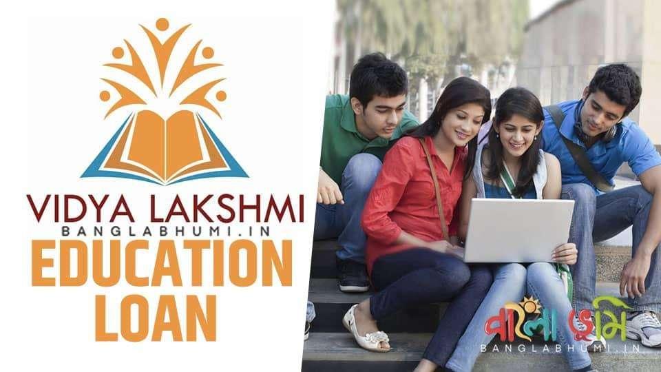 Vidya Lakshmi Education Loan