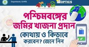 How to Pay Property Tax of West Bengal Online