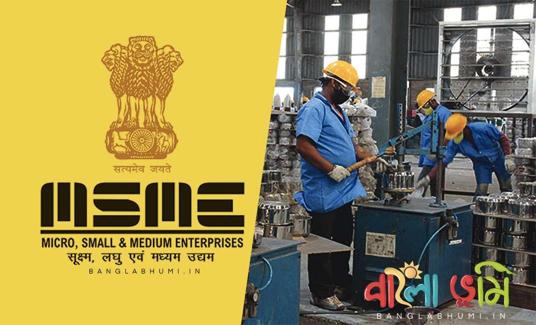 MSME Loan Guarantee Scheme for Everyone