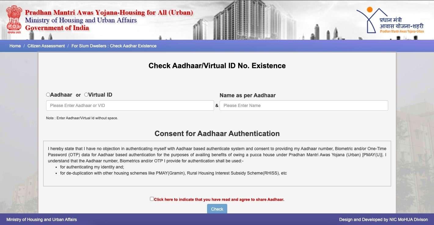 Online Application Pradhan Mantri Awas Yojana