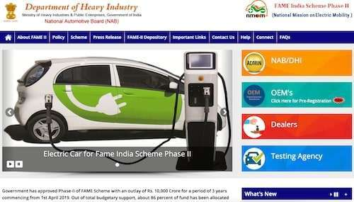 FAME India Scheme Phase-II in Bangla