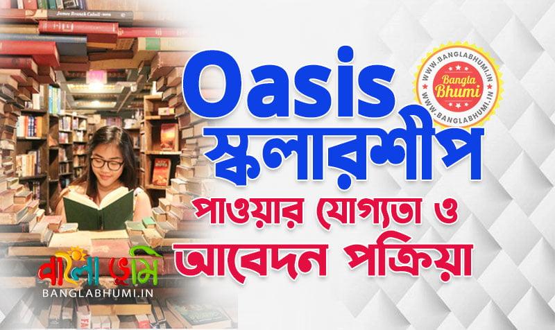 Oasis Scholarship Eligibility andApplication