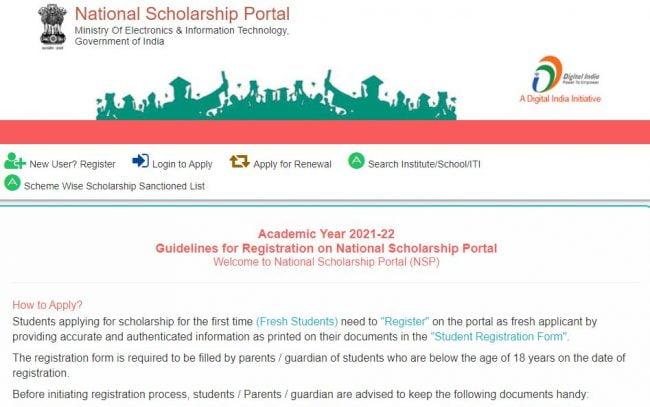 National Scholarship Scheme Online Registration