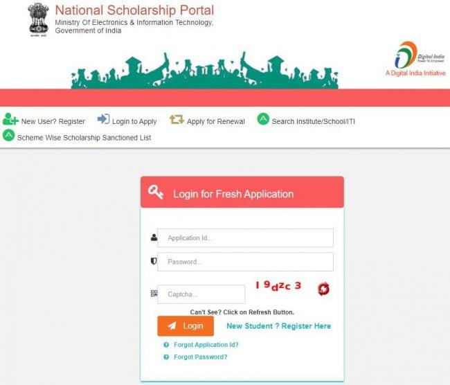 National Scholarship Scheme Login