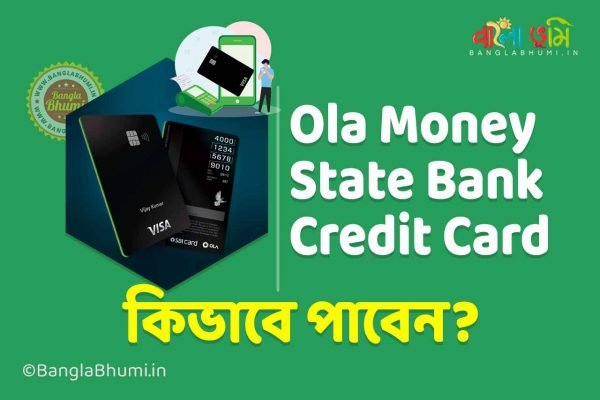 OlaMoney Credit Card Benefits and Apply